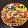 日清CUPNOODLE ラザニア風チーズミートソース味を食べてみた感想