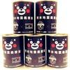 【熊本復興支援募金箱、ご協力ありがとうございました!】