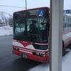 稚内駅前ターミナル⇔宗谷岬 往復乗車券