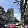 タイのコンドミニアム調査 #3