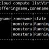 idcfcloud-cliに追加機能「コンピューティング」が登場!