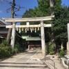 「石仏白山社」(名古屋市昭和区)
