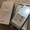 【Xperia】海外版Xperia XZs(G8232)のアイスブルーを購入♪開封の儀♪