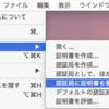 【iOS】FIrebaseでpush通知