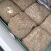 とにかく冷凍しとくご飯|急速冷凍活用tips