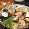 秋の北海道大学を散策したり、はまぐりうどんを食べたり