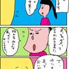 【子育て漫画】走っちゃダメ
