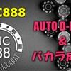 6/28 ~ 7/4 LUC888 バーストガード付きオートベットシステム 成績 620,289.5GC(約57,088円)