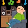 【Spotify】何度聴いても名曲だなぁと感じる邦楽の名曲その1