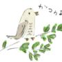 【悲報】鳩時計から飛び出してくる鳥は『鳩』ではなく『カッコウ』だった・・・縁起が悪いという理由で急遽差し替えられたカッコウの悲劇