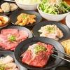 【オススメ5店】読谷・北谷・宜野湾・浦添・嘉手納(沖縄)にある焼肉が人気のお店