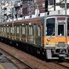 南海電車まつり2019(2019年最終投稿)