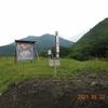 立中山 2021 梅雨の晴れ間のミヤマキリシマ