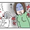 断乳中 絆創膏作戦☆2日目