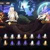 Sdorica 幻想世界トライアル 「グルンワルトのテスト」