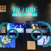 オススメはこれ!「VR ZONE SHINJUKU」どれを遊ぶ?