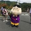 9月15日に行われた「第32回 大津矯正展」に行ってきました-滋賀刑務所で行われたイベントです-