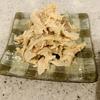 【セブンイレブンの食材でおつまみを作るシリーズ】サラダチキンの梅マヨ和え
