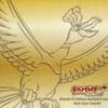 ポケモン ハートゴールド&ソウルシルバーのサウンドトラックの中で どのCDが最もレアなのか?