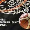 フリー雑誌「BASKETBALL SPIRITS」発見。どんな内容か見てみた。