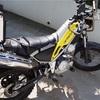 【トリッカーカスタムまとめ】オフロードバイク用ゲルザブDの装着レビュー【蝶ネジ】