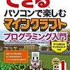 今年も東京Node学園祭に参加した