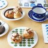 北欧ヴィンテージ食器とキッチン雑貨 カッティングボード