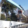 2019年11月1日で休止する上野動物園モノレールの車窓