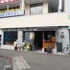 座間「CAFE NICOLA(カフェニコラ)」〜駅前にオープンした、パンケーキなどを頂けるカフェ〜