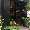 永康街のAVEDAで台湾シャンプー体験 2019.3台北4日間の旅⑤【旅行記】