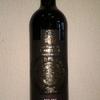 今日のワインはスペインの「カスティーリヨ・コステス・シラー」1000円~2000円で愉しむワイン選び(№36)