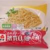 2018/8/7発売 スーパーリニューアル糖質0g麺カップ カルボナーラソース付き