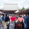 妹と浅草・蔵前観光!
