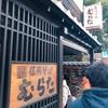 博多で食べれる絶品蕎麦 「信州そば むらた」