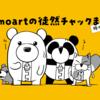 Tomoartの他のブログ