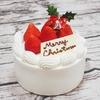 平成最後のクリスマス!ご予約受付中です!