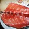 札幌市 居酒屋 カリンパニ花凛葉 / 手の平より大きい魚を