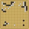 AlphaGo対AlphaZeroの棋譜12