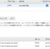 Amazon ECS と AWS Application Load Balancer の組み合わせを試しているメモ