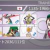 【剣盾s7使用構築】王剣ドラパガエンサイクル【最終レート2036-111位】