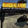 『ボーダーランズ』PS3版からPS4版にデータ移行するとトロフィーはどうなるか