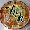 【オススメカップ麺紹介】すみれ 札幌濃厚味噌