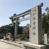 【山口県下関市】住吉神社