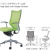 OKAMURA(オカムラ)の事務用椅子BARON修理