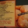 メルモのおやつ 島根松江市 洋菓子 ケーキ カフェ 無添加