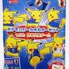 ポケモンシールホルダーセット with 日本代表チーム (2014年6月14日(土)発売)