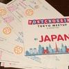 Tokyo Meetup 無事終了(たぶん)