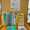 子どもの本とともに 瀬田貞二 生誕100年