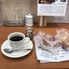 居心地良く本が読めるカフェ探し(番外編2)大宮そごう地下の神田伯刺西爾