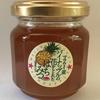 日本ではめったに食べれないパイナップルの蜂蜜